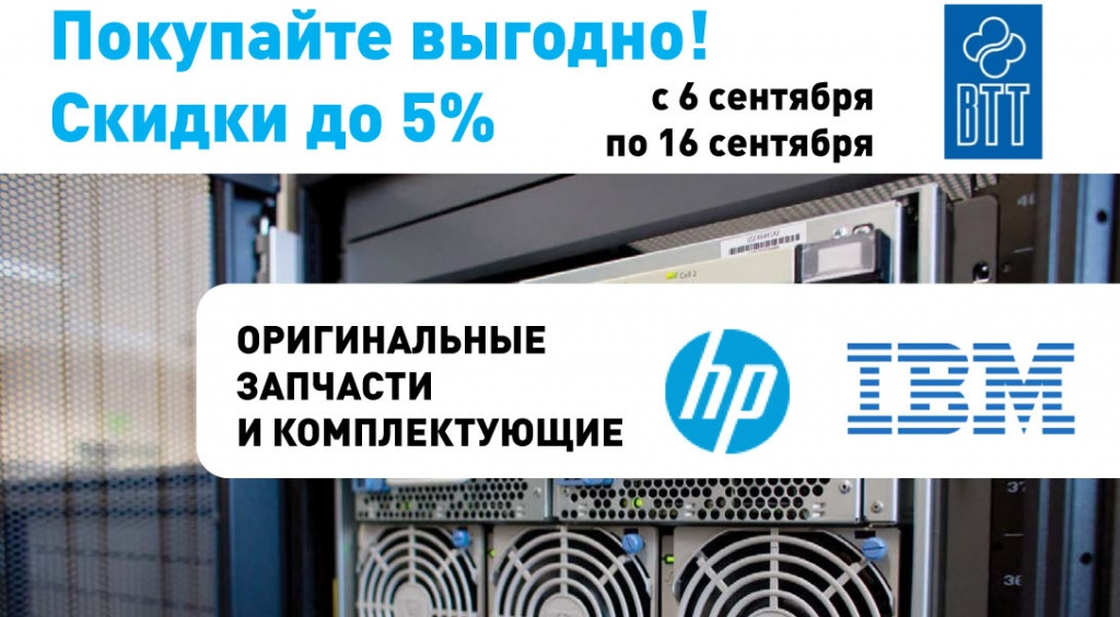 zip-hp-ibm.jpg