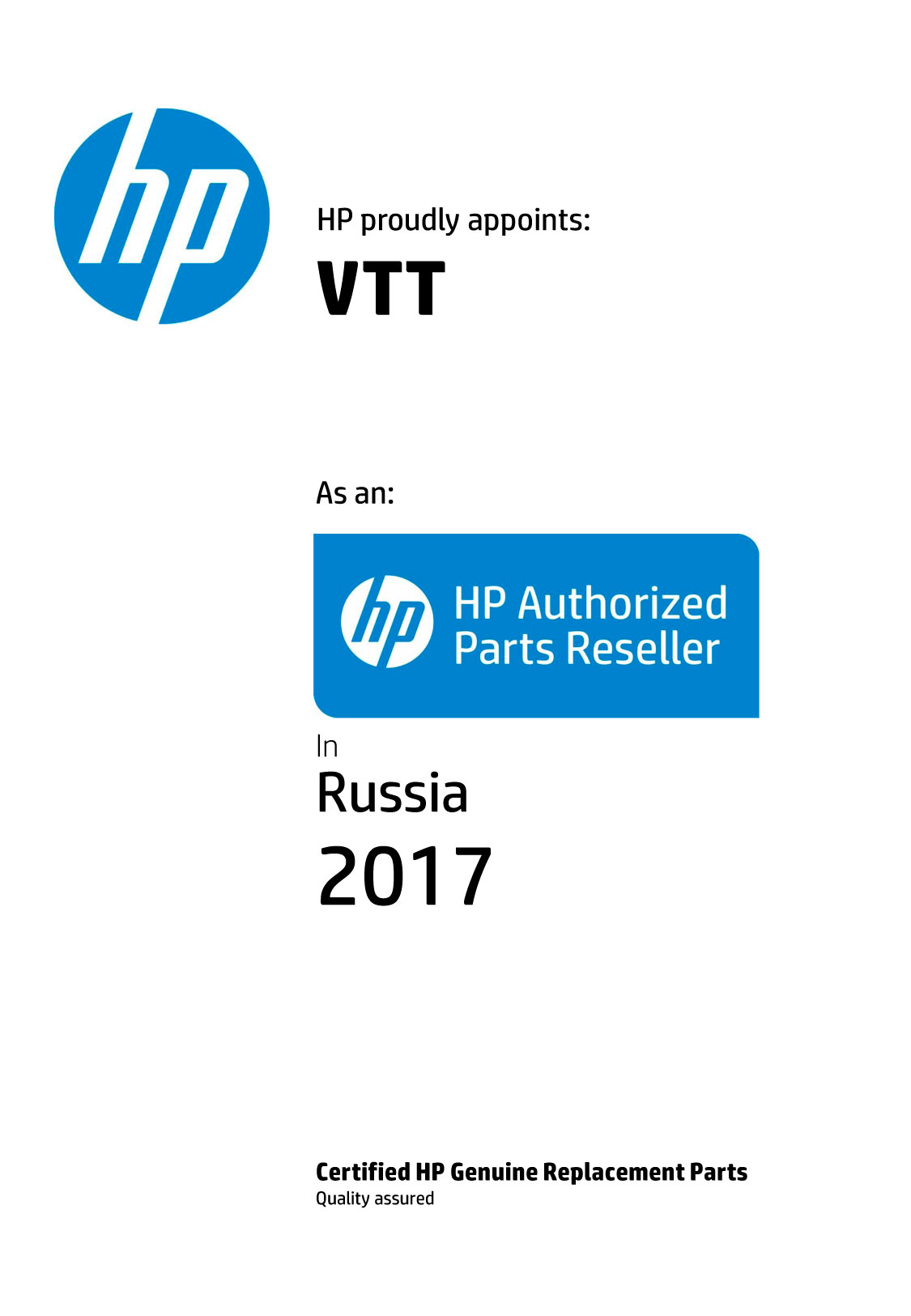 Sertifikat-HP-Authorized-Parts-Reseller---2017.jpg