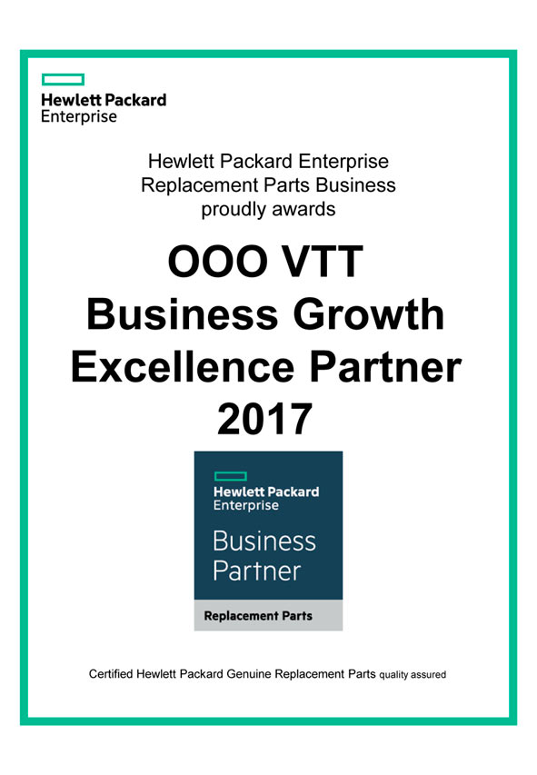 HPE-Business-Growth-Partner-Certificate_2017.jpg